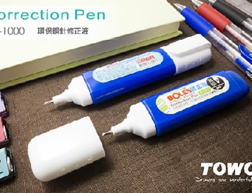 CP-1000伯樂環保鋼針修正液