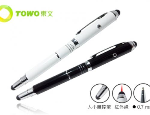 LT-500多功能雙截棍雷射觸控筆