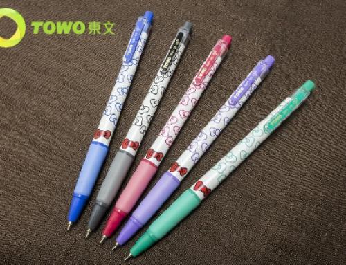 BP-1B 蝴蝶結黑珍珠中油筆