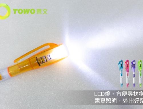 L-15 LED燈筆
