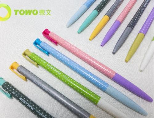 OP-101夢幻馬卡龍中油筆