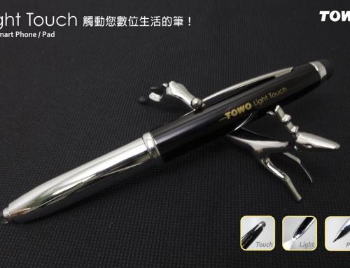 LT-200多功能觸控燈筆
