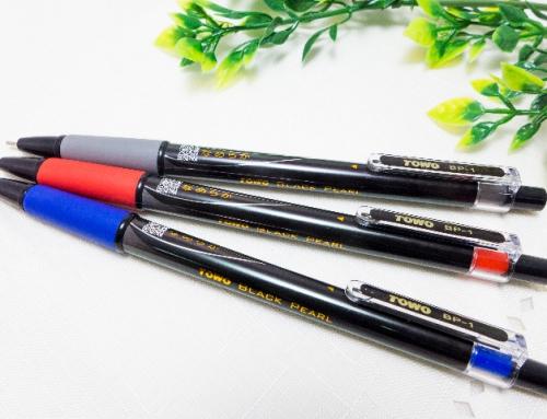 BP-1 黑珍珠中油筆