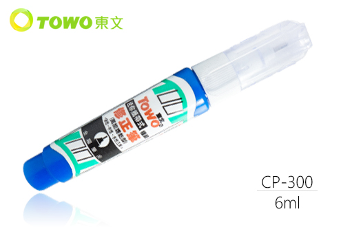 cp-100