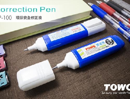 CP-100環保修正液